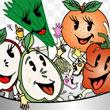 Lluvias De Frutas