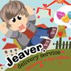 Justin Jeaver, Servicio de Entrega