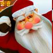 Los Obsequios De Santa Clous